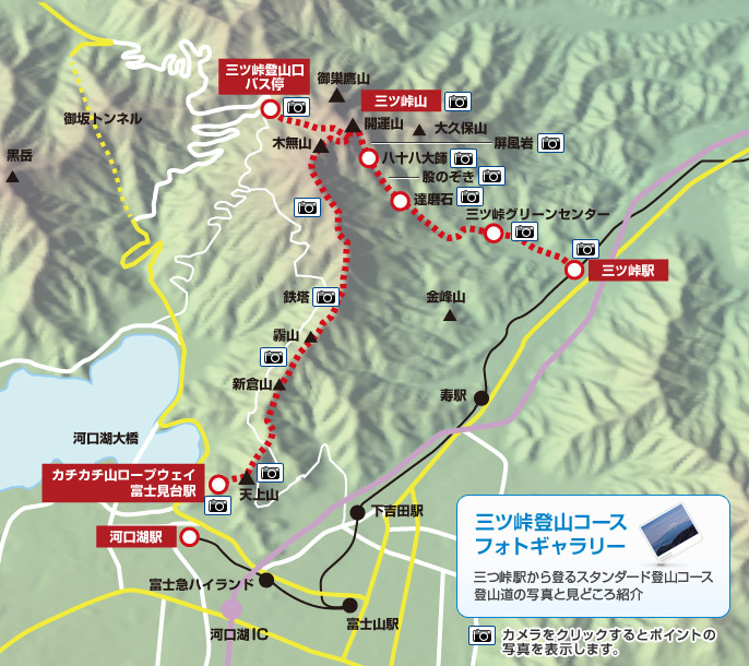 http://www.kachikachiyama-ropeway.com/contents/common/images/mitsutoge/coursemap-2.jpg